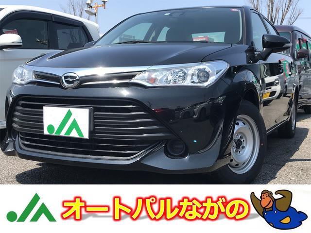 トヨタ 1.5X トヨタセーフティセンスC ナビ ETC