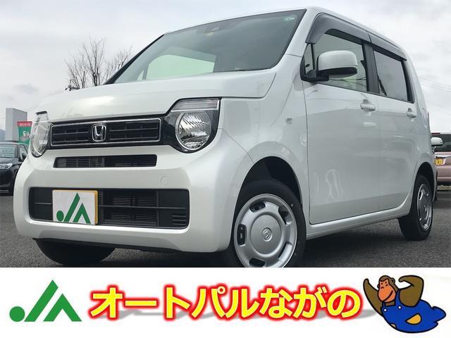 ホンダ Lホンダセンシング 4WD 届出済未使用車 シートヒーター