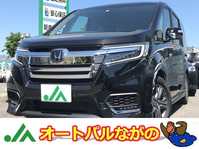 ホンダ スパーダハイブリッド G・EX センシング ナビ・TV