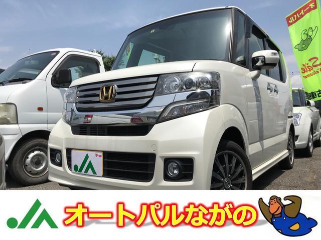 ホンダ N-BOXカスタム G・ターボAパッケージ4WD 両電動 クルコン HIDライト