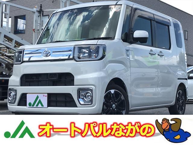 トヨタ GターボレジャーエディションSAII 4WD 両側電動
