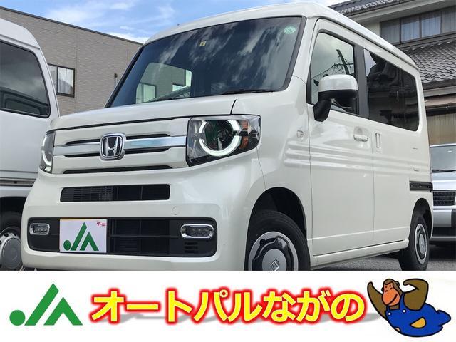 ホンダ 十STYLE FUN Honda SENSING 4WD