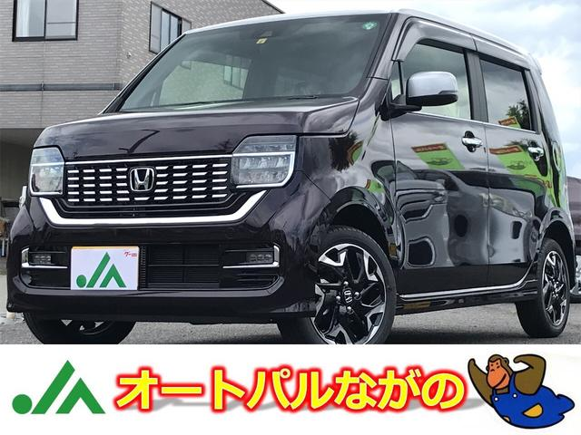 ホンダ L・ターボホンダセンシング 4WD 届出済未使用車