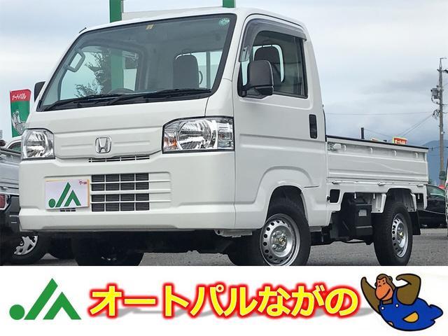 ホンダ SDX 4WD 5速MT マット・バイザー 届出済未使用車