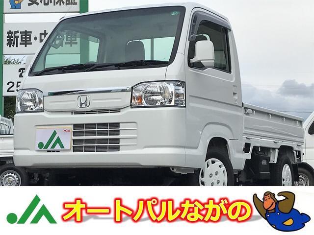 ホンダ アクティトラック タウン4WD 5速マニュアル キーレス CD 届出済未使用車