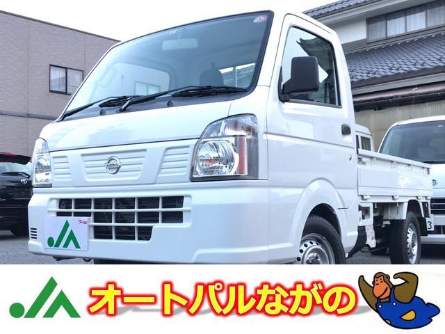 日産 NT100クリッパートラック DX 4WD メモリーナビ ワンセグTV