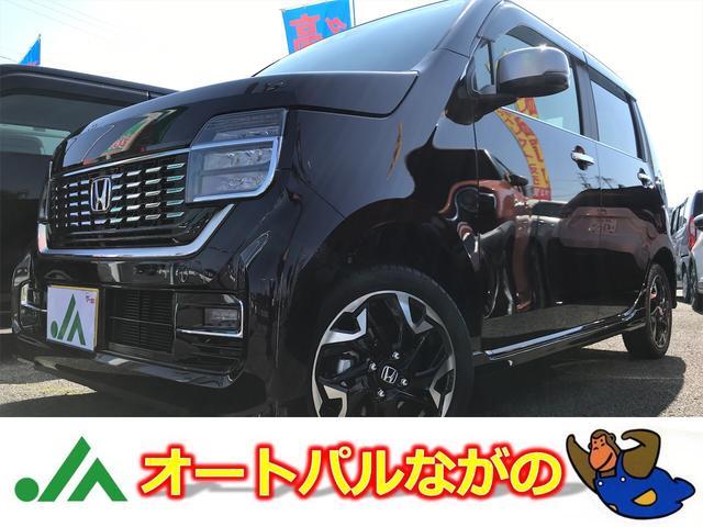 N-WGNカスタム(ホンダ)L・ターボホンダセンシング 中古車画像