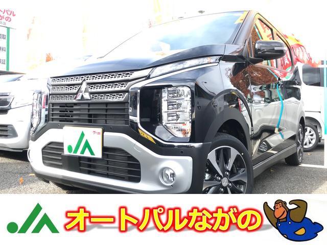 三菱 eKクロス G 4WD 届出済未使用車 FCM LEDライト クリアランスソナー オートハイビーム ステアリングリモコン プッシュスタート オートエアコン オートライト スマートキー
