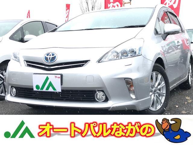 トヨタ Sツーリングセレクション ナビ ETC Bカメラ