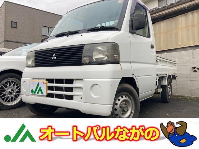 三菱 ミニキャブトラック  5MT 4WD P/S 79000Km