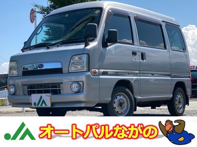 スバル サンバーバン ディアス A/C P/S P/W キーレス フォグ ナビ A/T 4WD 72,000Km