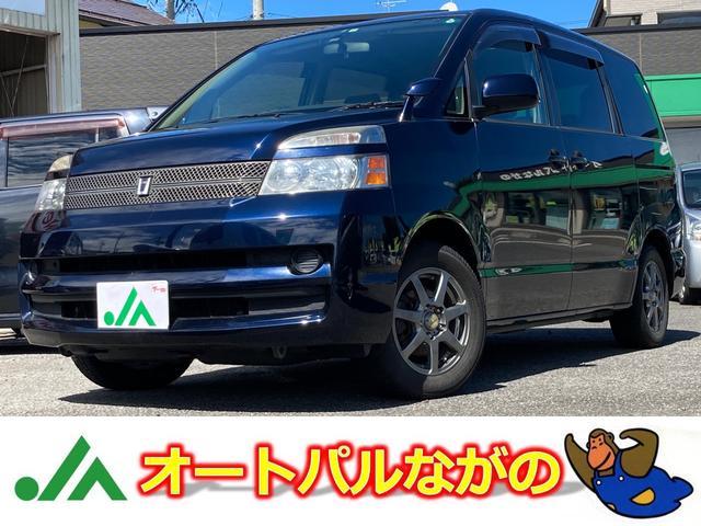 トヨタ ヴォクシー X 両側自動スライドドア HDDナビ バックカメラ ETC 8人乗り バックガイドモニター 3列シート ナビ ABS フルフラット DVD再生 エアコン キーレスエントリー 電格ミラー CDデッキ