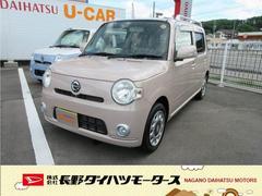 ミラココアココアプラスX 4WD CD MD エコアイドル オートAC