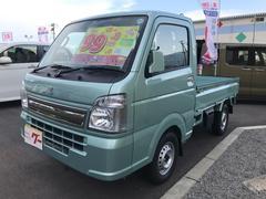 キャリイトラック農繁スペシャル4WD 5MT