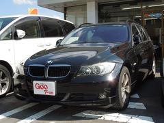 BMW320iツーリング プッシュスタート