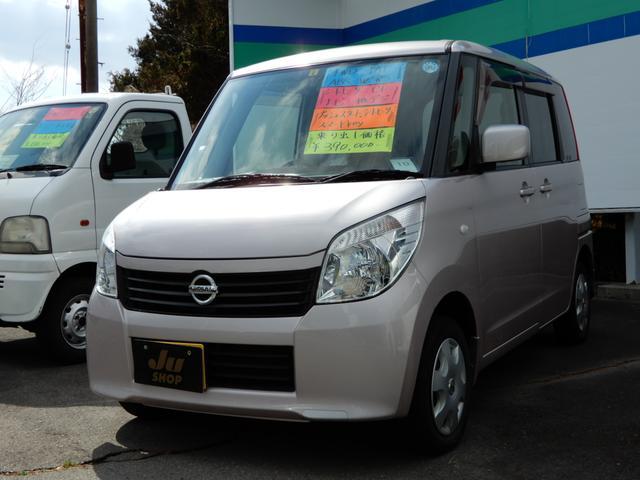 日産 E 4WD シートヒーター Pスタート ナビ 地デジ