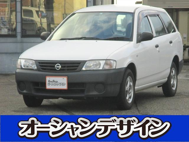 日産 DX CD PW