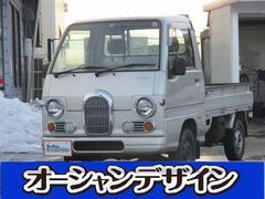 サンバートラッククラシック4WDエアコン