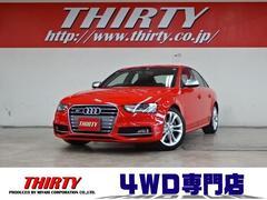 アウディ S43.0ベースグレード 4WD Pスタート ナビ 本革シート