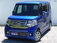 N BOXG・Lパッケージ 4WD カロッツェリアナビ 1オーナー