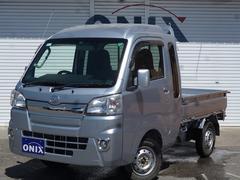 ハイゼットトラックジャンボ 3方開 4WD 4速ATCDラジオ エアコン