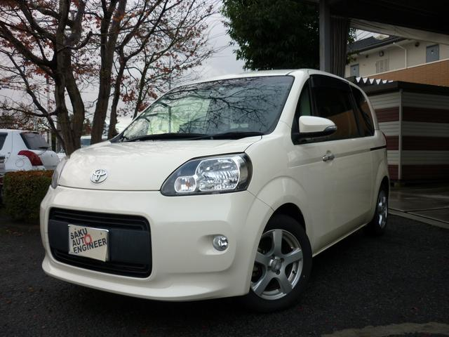 トヨタ F SDナビ Bluetooth接続可能 タイヤ新品