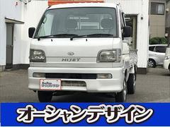 ハイゼットトラックスペシャル 4WD アルミ