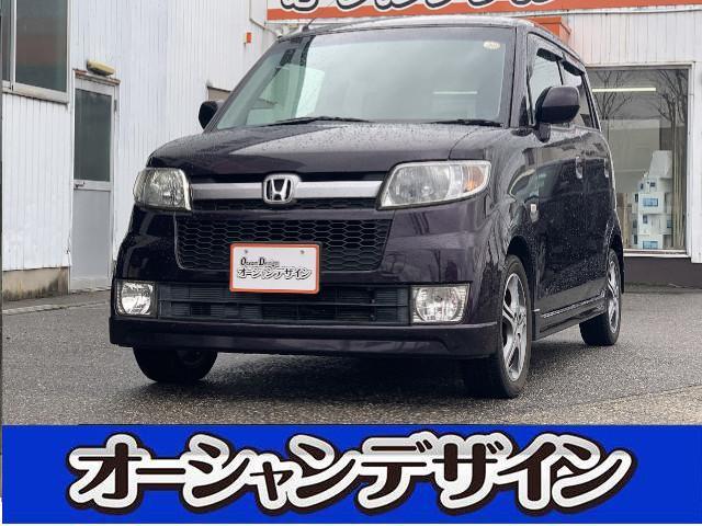 ホンダ ダイナミック スペシャル アルミ キーレス