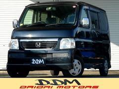 バモスM 4WD オートマ パワーウィンドウ