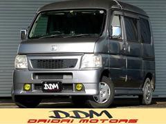 バモスホビオプロベースグレード 4WD タイベル交換済み