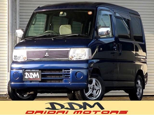 三菱 タウンボックス LX ハイルーフ 4WD マニュアル5速 ...