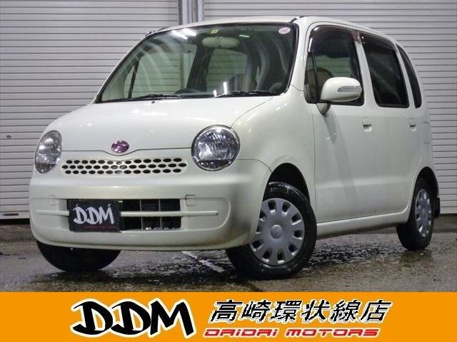 ダイハツ ムーヴラテ X (車検整備付)