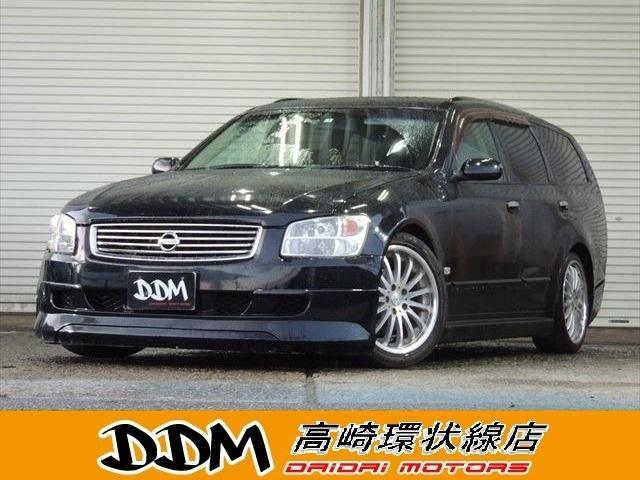 日産 350RX FOUR