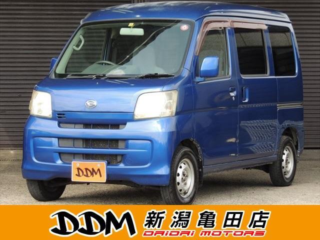 ダイハツ ハイゼットカーゴ DX 関東仕入 ハイルーフ オートマ パートタイム4WD