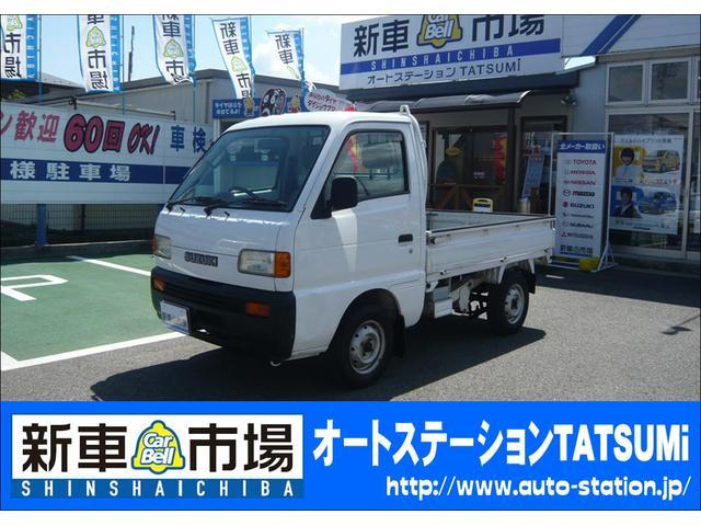 スズキ KC 4WD 5速マニュアル 3方開