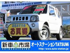 ジムニーワイド1.3 4WD キーレス CD アルミ パワステ ABS