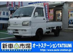ハイゼットトラックエクストラ 3方開 4WD 5MT ワンオーナー