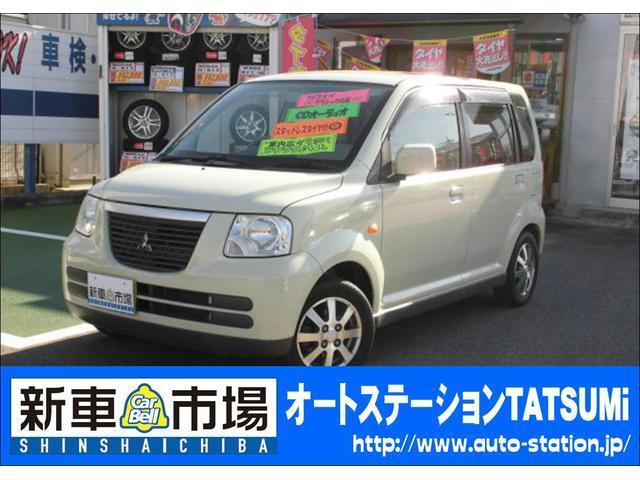 三菱 L 2WD コラムAT CD MD アルミ
