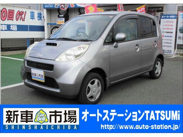 ホンダ Fターボ 4WD CD MD アルミ ABS オートAC