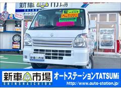 キャリイトラックKCスペシャル 4WD 5MT キーレス 届出済未使用車