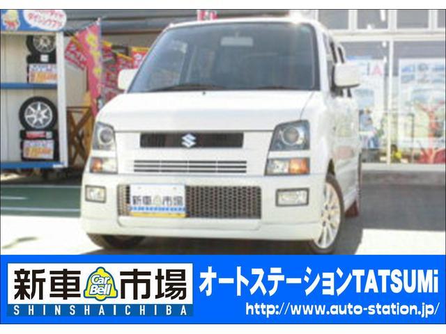 スズキ RR-DIターボ2WD コラムAT ナビ アルミ ローダウン