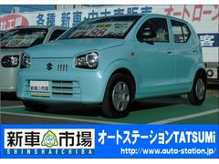 アルトL 2WD 禁煙車 CVT シートヒーター CD キーレス
