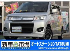 ワゴンRスティングレーX 4WD ワンオーナー シートヒーター CD HIDライト