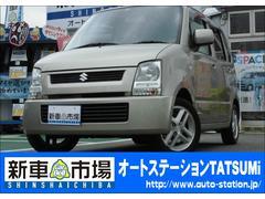 ワゴンRFX 2WD コラムAT CD・MDオーディオ キーレス