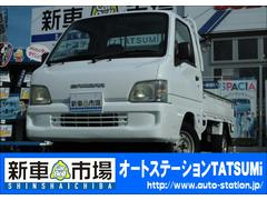 サンバートラックTB 三方開 4WD 5MT パワステ エアコン エアバッグ