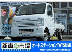 キャリイトラックKCエアコン・パワステ 3方開 4WD 5MT ワンオーナー