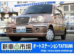 プレオネスタ G マイルドチャージ 2WD ワンオーナー CD