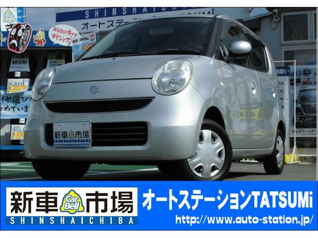 スズキ X 4WD シートヒーター CD MD スマートキー ABS