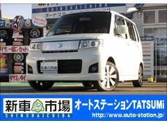 ワゴンRスティングレーX ワンオーナー MD・CDプレーヤー装着車