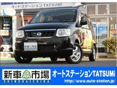 オッティS FOUR 4WD ベンチシート 1オーナー 検R2年3月